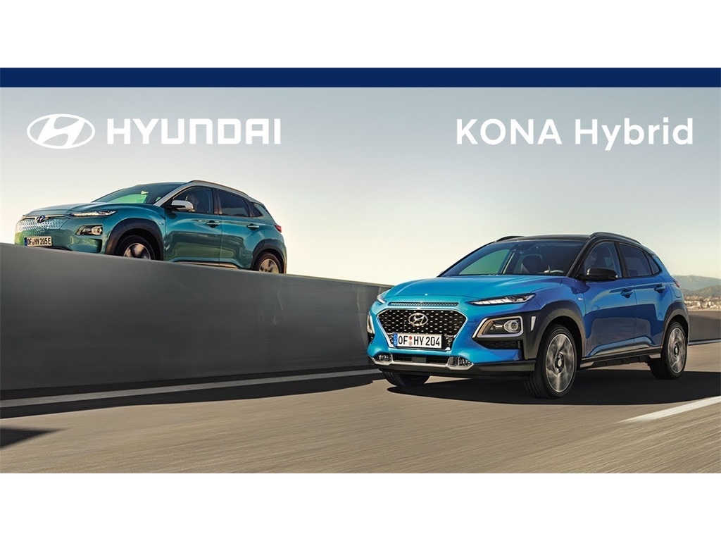 Car Leasing review – the Hyundai Kona Hybrid